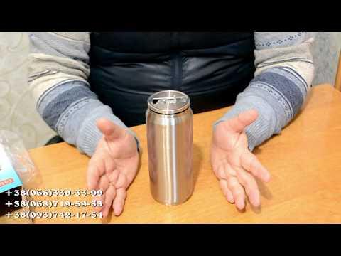 Термокружка Vacuum Cup Starbucks PTKL 360
