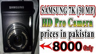 Samsung 7K (30 MP) HD Pro Camera Unboxing/Review Hindi/Urdu 2018 YouTube