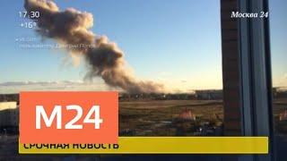 Спасатели извлекли одного человека из-под завалов после взрыва а заводе в Ленобласти - Москва 24