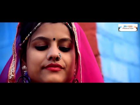 Mhari Nakhrali Bhabhi Sunle Tu Mari Bata | Super DJ Status |