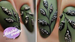 Модный зеленый маникюр на ПРАВОЙ руке. Быстрый дизайн ногтей с бульонками