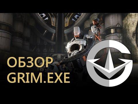 видео: Грим.Экс - Обзор героя