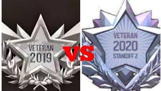 Дуэль 1 на 1|Ветеран 2019 VS 2020/STANDOFF 2