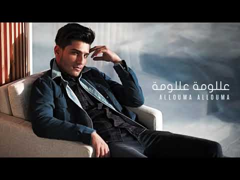 Http://hdvidzpro.me/video/file/محمد-عساف-عللومة-عللومة?id=JQ6GyaLnzfo