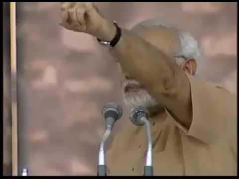 Modi Ji Says You Don't Made Prime Minister