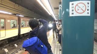 近鉄80000系特急ひのとり716列車名古屋行き到着