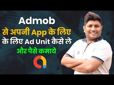 How To Generate Ad Unit Id In Admob Account | Get Ads For Android Apps | Tutorial Part- 2