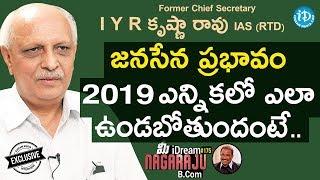 Retd. IAS IYR Krishna Rao Exclusive Interview    మీ iDream Nagaraju B.com #175