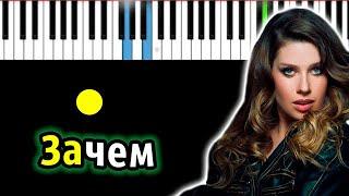 5sta Family - Зачем   Piano_Tutorial   Разбор   КАРАОКЕ   НОТЫ MIDI