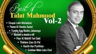 Best of Talat Mahmood | Ghazal Audio Jukebox | Vol 2 | Best of Talat Mahmood Ghazals