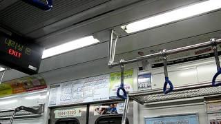 釜山都市鉄道1号線1000系モーター音とロゴソング.