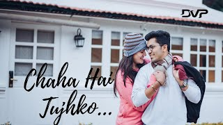 Chaha Hai Tujhko I Female Cover 2021 I DVP I A Beautiful Story And Message I Maan I Aamir Khan I