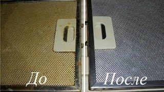 Как почистить фильтр от кухонной вытяжки