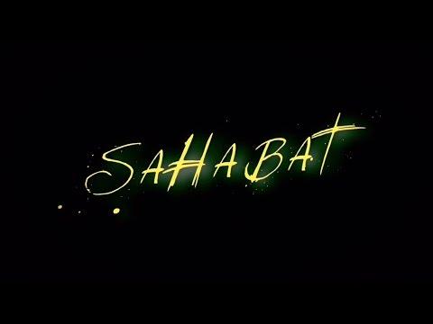 Sahabat [Izzue Islam] - Female Version (Acoustic with Lyrics)