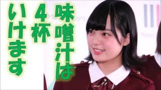 関連動画 【欅坂46】keyabingo 未公開集 #11~#12エンディング https://w...