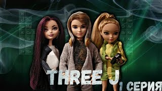 "Сериал ""Three J"" 1 серия//stop motion Monster high, Ever After high"