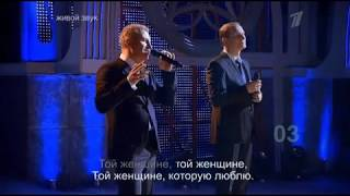 Смотреть клип Леонид Агутин И Фёдор Добронравов - Женщина, Которую Люблю