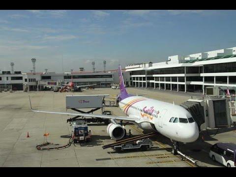 ดูวิธีเตรียมเครื่องบิน ก่อนออกเดินทาง ของสายการบิน ไทย สมายล์- Thai Smile Airways