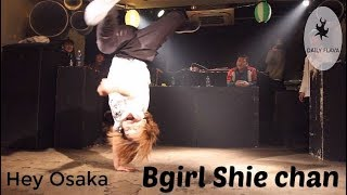 Bgirl Shie Chan (Air Real). Musicality showcase. Hey Osaka Nov