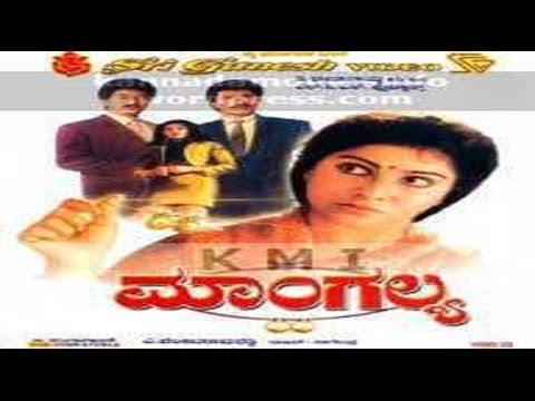 Mangalya 1991 | Kannada Full Movie Online HD | Malashree | Sridhar
