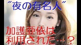 チャンネル登録お願いします↓ http://u111u.info/kJRe 【参照】 http://...