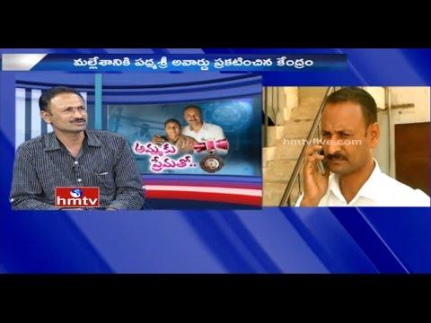Special Discussion on Padma Shri Award Winner Chintakindi Mallesham   Asu Machine   HMTV