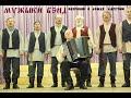 """Леонид Агутин """"Разговор о дожде"""" в фолк-Хард-роке."""