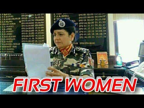 FIRST WOMEN IN PARA MILITARY FORCE DIRECTOR GENERAL    ARCHANA RAMASUNDARAM