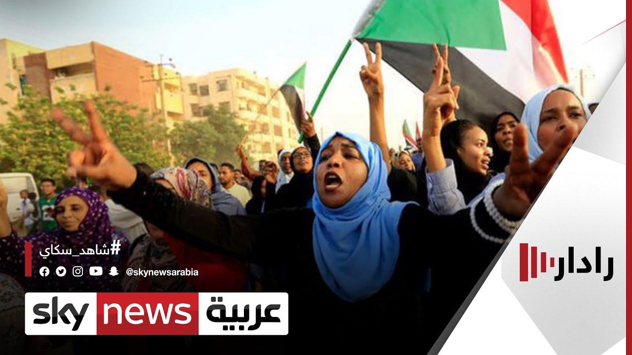 الشرطة السودانية تطلق الغاز المسيل للدموع لتفريق محتجين بشوارع العاصمة وفتح الطرق المسدودة | #رادار