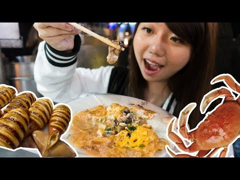 HUGE Taiwan Seafood Street Food Tour - CRISPY Crab & TASTY Oyster Omelette at Taipei Night Market