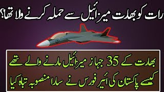 Quick and Brilliant Response of PAF to IAF in a Unique Way