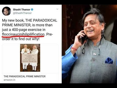 Floccinaucinihilipilification Pronunciation Dr Shashi Tharoor Youtube