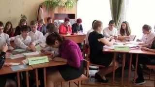Урок украинской литературы в 9 классе. Панова Е.В. ОШ № 18