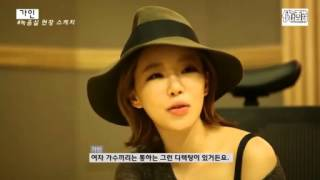 GaIn & Lee Hyori- recording Black & White