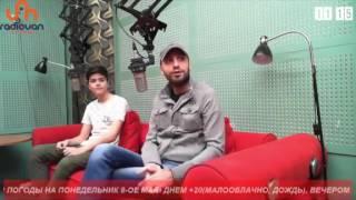 Narek Vardanyan & Sergey Grigoryan || RADIO VAN ||