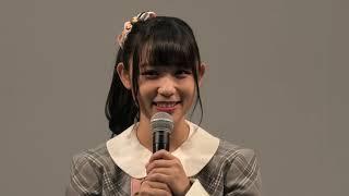 2018年9月23日(日・祝) ツーリズムEXPOジャパン2018 JAPANステージ @東...