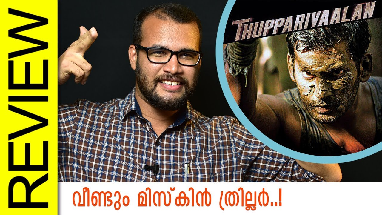 Thupparivalan Tamil Movie Review by Sudhish Payyanur | Monsoon Media