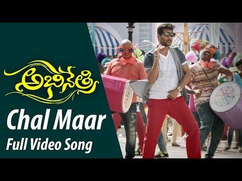 Abhinetri Latest Telugu Movie Songs | Chal...