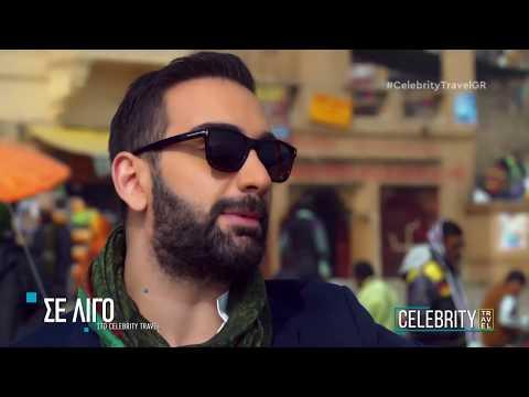 Celebrity Travel - Varanasi (S02 - E15) 08/03/2018