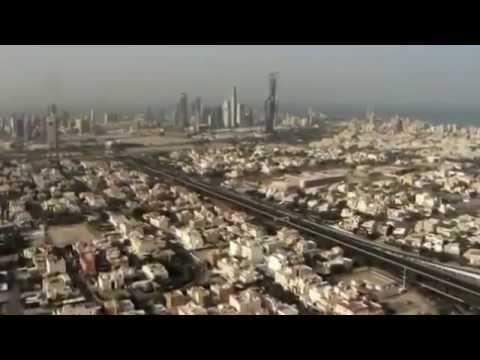 Global Interactions: Kuwait