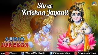 Shree Krishna Jayanti (श्री कृष्ण जन्माष्टमी) Special || Top Dahi Handi Bollywood Songs