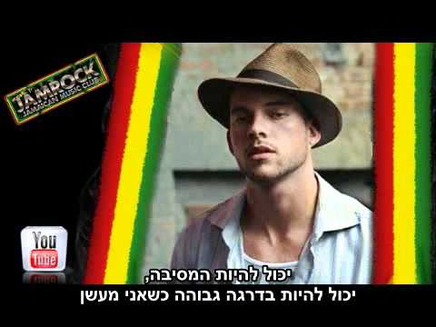 Collie Buddz - I Feel So Good מתורגם Hebsub