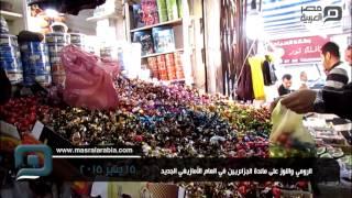 مصر العربية   الرومي واللوز على مائدة الجزائريين في العام الأمازيغي الجديد