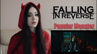 Falling In Reverse - Popular Monster (Реакция/Reaction)