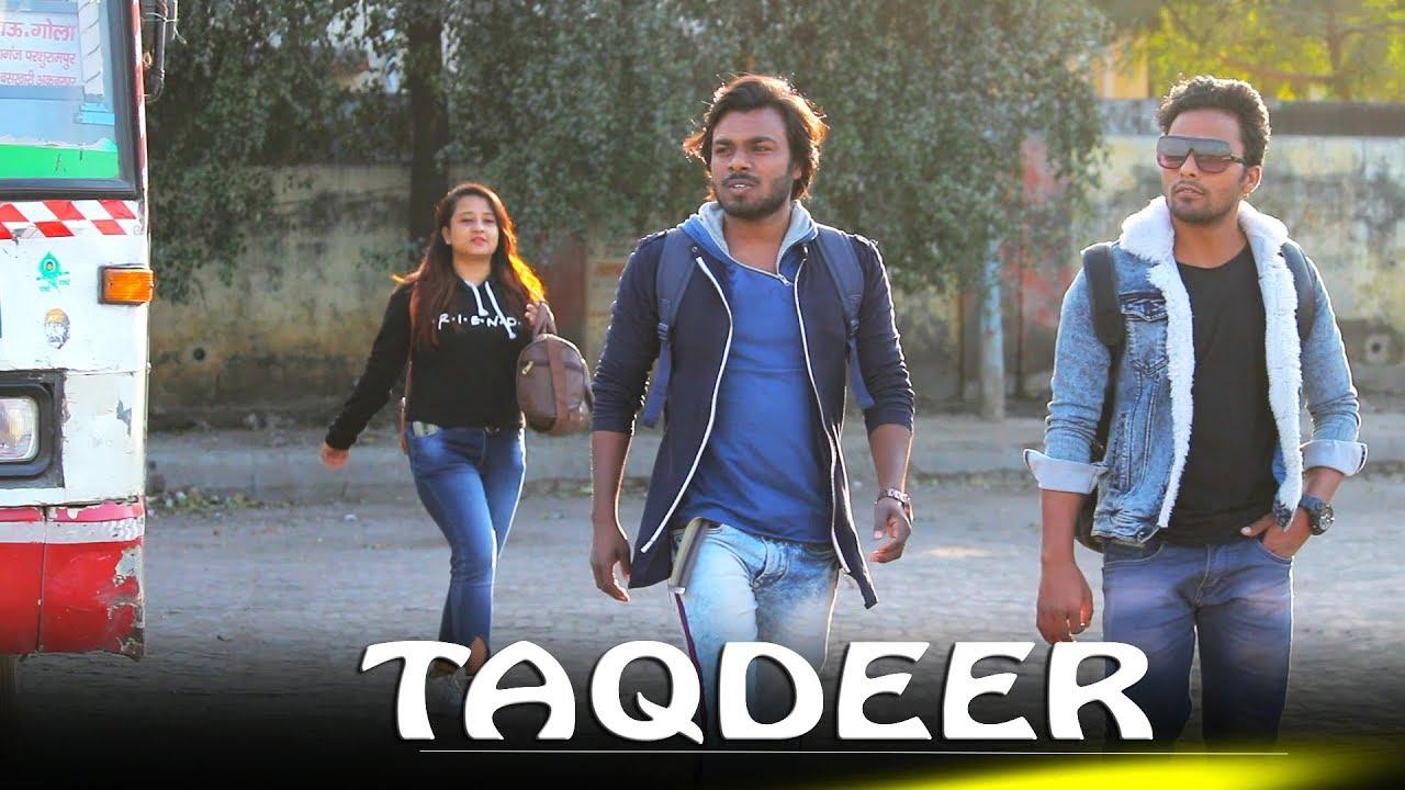 Taqdeer    Story of village    Bilal lucky   