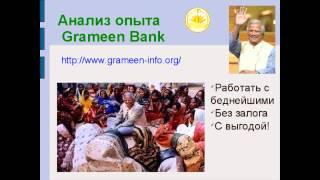 Конфликты банков с заемщиками. ГТРК(, 2013-08-16T06:27:49.000Z)