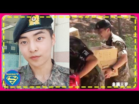 EXO's Xiumin Completed His Basic Training, Leaving The Camp With His Hands Full And Got Assigned As