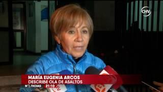 Banda de menores de edad cometió tres portonazos en una misma noche- CHV Noticias