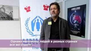 Address by Jean-Yves Bouchardy, UNHCR Representative in Belarus on Zero Discrimination Day