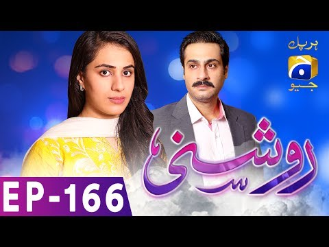 Roshni - Episode 166 Full HD - Har Pal Geo